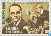 Postage Stamps - Greece - Europe – Music Year
