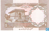 "Banknoten  - Pakistan - 1974-2001 ND ""1 Rupee"" Issues - Pakistan 1 Rupee (P27h) ND (1983-)"