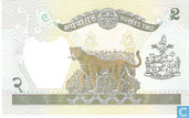 Banknoten  - Central Bank of Nepal - Nepal Rupien 2