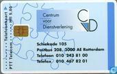 Phone cards - PTT Telecom - Centrum voor Dienstverlening