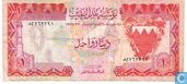 Banknotes - Authorization 23/1973 - Bahrain 1 Dinar 1973