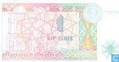 Banknotes - Kazakhstan National Bank - Kazakhstan 1 Tenge