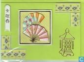 Cartes postales - cartes 3D - Oosterse kaarten