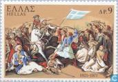 Revolt 1821