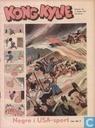 Strips - Kong Kylie (tijdschrift) (Deens) - 1951 nummer 41