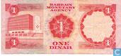 Banknoten  - Authorization 23/1973 - Bahrain 1 Dinar 1973