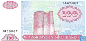 Banknoten  - 1993 ND; 1994-95 Issue - Aserbaidschan 100 Manat 1993
