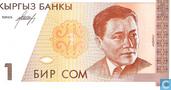 Kyrgyzstan 1 Som