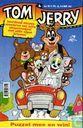 Comic Books - Tom and Jerry - neef herkules komt op bezoek