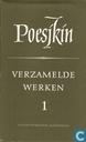 Verzamelde werken deel I: Proza en dramatische werken