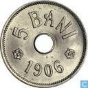 Rumänien 5 Bani 1906 (J)