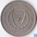 Cyprus 100 mils 1963