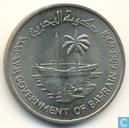 "Bahrein 250 fils 1969 ""FAO"""