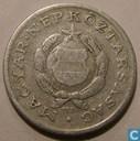 Hungary 1 Forint 1957