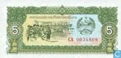 Laos 5 Kip