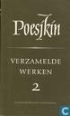 Verzamelde werken deel II : Jewgeni Onegin : roman in verzen