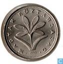 Hongrie 2 forint 1992