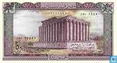 Liban 50 Livres 1985