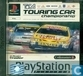 Toca Touring Car Championship (Platinum)