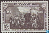 Postage Stamps - Greece - 100 years of independence
