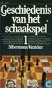 Geschiedenis van het schaakspel 1