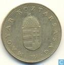 Hungary 100 forint 1993
