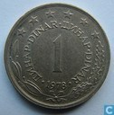 Yougoslavie 1 dinar 1978