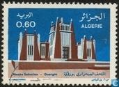 Sahara Museum, Ouargla