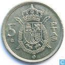 Espagne 5 pesetas 1980 (ancien modèle)