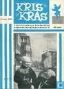 Kris Kras 11
