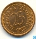 Yugoslavia 25 para 1982