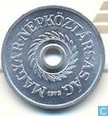 Hungary 2 fillér 1973