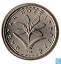 Hongrie 2 forint 1993
