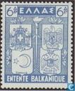 Timbres-poste - Grèce - Bond des Balkans