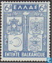 Postage Stamps - Greece - Balkan Bond