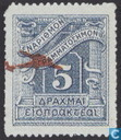 Port Seal, imprinted