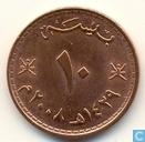 Oman 10 baisa 2008