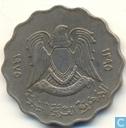 Libyen 50 Dirham 1975 (Jahr 1395)