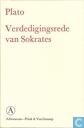 Verdedigingsrede van Sokrates