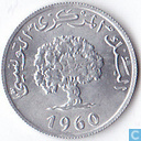 Tunesië 1 millim 1960 (jaar 1380)