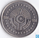"Algerije 5 dinars 1984 ""30th Anniversary of Revolution"""