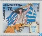 Terminal Creta à libération Epire et la Macédoine