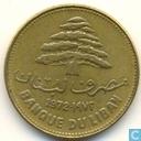 Lebanon 25 piastres 1972