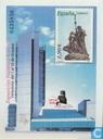 EXFILNA 2004