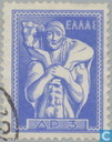 Postage Stamps - Greece - Greek art