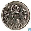 Hongrie 5 forint 1978