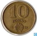 Hongarije 10 forint 1984