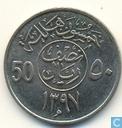 Saudi Arabia 50 halala 1977