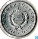 Hungary 1 forint 1975