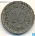 Serbie 10 para 1912
